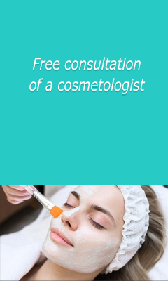 Free consultation of a cosmetologist